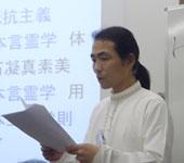 飯塚弘明さん